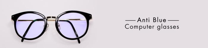 anti-blue-Computer-Glasses.jpg