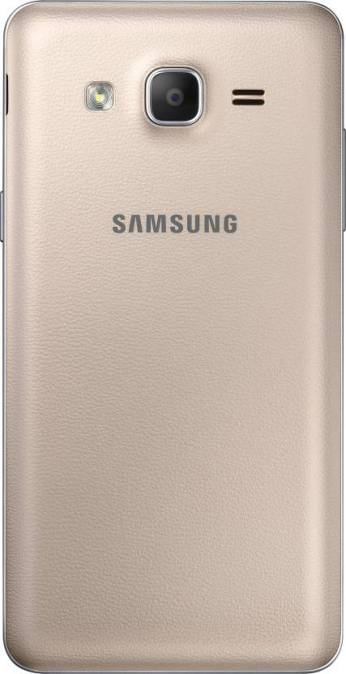 samsung-galaxy-on5-sm-g550fzddins-original-imaecjy9jkpzuxvn